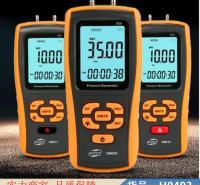 慧采数显差压计 便携式数字压差计 数字频率计货号H0493