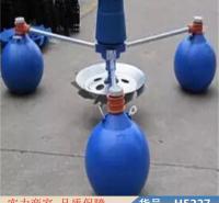 慧采220v浮球增氧机 三个浮球增氧机 增氧机浮球叶轮货号H5227