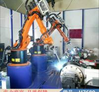 慧采管道焊接机器人 机器人焊机机械 机器人用焊机货号H7689