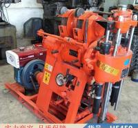 慧采小型旋挖钻机 大口径钻机 探钻机货号H5450