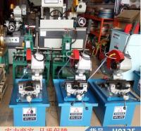 慧采行星式切割机 式切管机 镀锌钢管切管机货号H0125