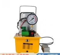 慧采柴油机液压泵 手提液压泵 单向变量液压泵货号H0040
