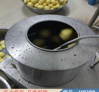 慧采红薯去皮清洗机 全不锈钢去皮机 家庭土豆脱皮机货号H0309