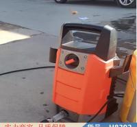慧采家用洗车机 小型全自动洗车机 微型洗车机货号H8392