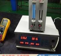 慧采接地测试仪 绝缘电阻测试仪 四探针电阻率测试仪货号H0341