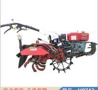 慧采多功能旋耕机 汽油旋耕机 中型旋耕机货号H0742