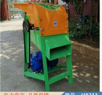 慧采中型玉米脱粒机 玉米收割脱粒机 无尘玉米脱粒机货号H8311