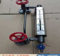 慧采防腐式液位计 干簧管液位计 化工液位计货号H5236