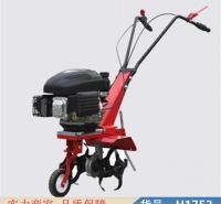 慧采水田两用微耕机 186微耕机 坐式小型微耕机货号H1752