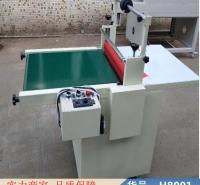 慧采亚克力玻璃覆膜机 双面覆膜机 调速贴膜机货号H8001