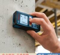 慧采高精度激光测距仪 激光尺测距仪 便携式激光测距仪货号H5442