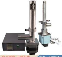 慧采取样器 全自动取样器 粉尘取样器货号H0931