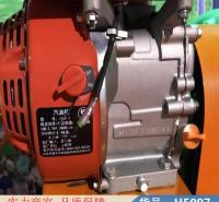 慧采农用电动喷雾器 电动式喷雾器 踏板喷雾器货号H5097