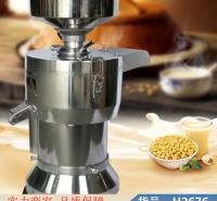 慧采浆渣分离豆浆机 小型自动上料面粉机 豆浆浆渣分离机货号H2676
