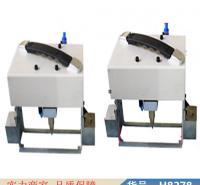 慧采气动打码机字体调节 手持式打标机 气动针式打标机货号H8278