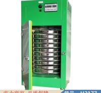 慧采茶叶滚筒烘干机 粮食烘焙机 滚筒式茶叶烘干机货号H2177