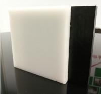 杭州品胜 黑色 白色POM板材 防静电米黄色POM板 高硬度 耐磨 可零切