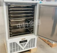海参速冻机 海鲜饺子速冻柜 -40度 食品急冻柜,30分钟极速制冷