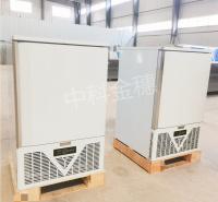 -40度水饺冰激凌海参速冻柜 海鲜小型低温急速冷冻柜 厂家供应