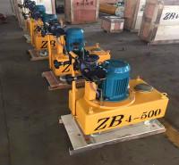 陕西中拓厂家销售智能张拉油泵 千斤顶油泵 同步液压油泵
