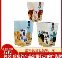 安阳食品包装袋生产厂家万和包装定做宠物包装袋真空食品袋