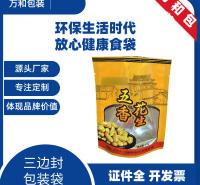 透明尼龙包装袋定做 包装袋批发定做厂家郑州万和包装供应米砖包装袋
