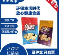 桐城包装袋厂万和包装定做月饼包装袋月饼卷膜供应