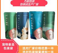 沧州真空袋制作厂家定做食品真空袋铝箔真空袋