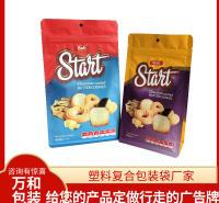 订做包装袋 塑料包装袋生产厂家万和包装设计生产食品包装袋