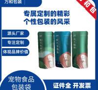 定制塑料袋厂家 沧州包装袋厂家定做八边封袋子