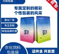 郑州真空袋定做 万和包装袋源头厂家供应三边封袋子