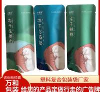 生产塑料袋厂家供应茶叶包装袋牛皮纸袋