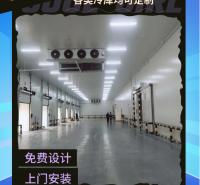 陕西水果小型冷库安装  速冻冷库设备  新冷源厂家直供  质量保证