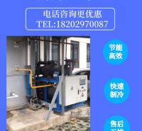 西安5P组合式冷库建造  猪肉海鲜速冻冷库  新冷源厂家上门测量安装