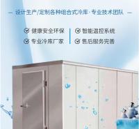 西安新冷源冷库  超低温冷库  苹果保鲜冷库建造厂家