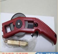 润联防锈耐酸耐磨深度尺 耐酸耐磨深度尺 量油尺量水尺货号H8251
