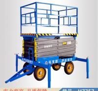 钜都移动式剪叉升降机 小型升降移动式升降机 移动式电动升降台货号H7757