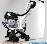 钜都微耕机起动机 直联微耕机 小型微耕机微耕机货号H8436