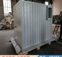 钜都全自动烘干箱 污泥烘干箱 蒜片烘干箱货号H5415