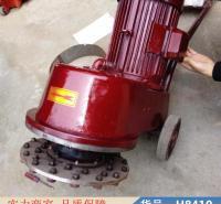 钜都手推水磨石机 300水磨石机 220v水磨石机货号H8410