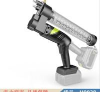 钜都持续均衡电动黄油枪 快捷到位电动黄油枪 磨专用电动黄油加注枪货号H9028