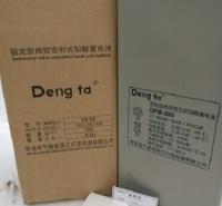 灯塔蓄电池GFM-500 2V500Ah 直流屏UPS通信电力用
