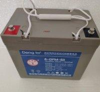 灯塔蓄电池6-GFM-50 12V50Ah 照明消防医疗路灯专用