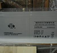 双登蓄电池6-GFM-200 12V200Ah 铅酸免维护蓄电池UPS机房/应急照明直流屏专用