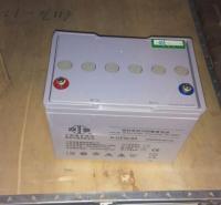 双登蓄电池6-GFM-65 12V65Ah 直流屏UPS/EPS通信电源蓄电池