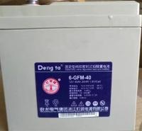 灯塔蓄电池6-GFM-40 12V40Ah 太阳能/消防路灯/电梯/铅酸蓄电池