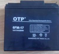 OTP蓄电池6FM-17 12V17Ah 音响照明通讯直流屏电瓶等