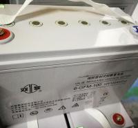 双登蓄电池6-GFM-100 12V100Ah 通讯 直流屏 UPS 应急电源专用