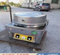 中德三轮车款电饼铛 液化气商用电饼铛 大型电饼铛货号H7807