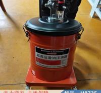 中德气动黄油机 大流量黄油机 气动高压黄油机货号H8735